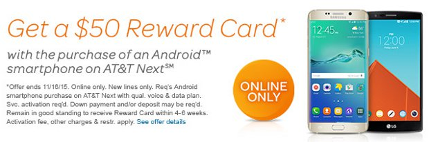 AT&T Visa Rewards Card